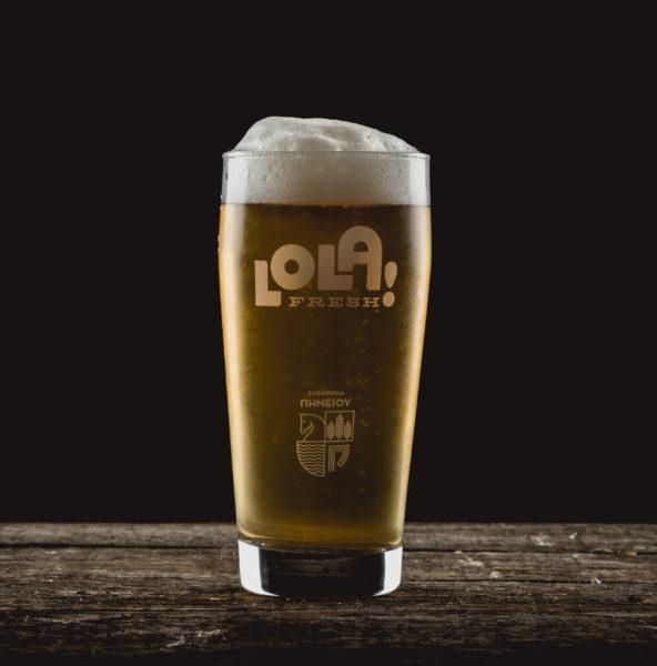 Lola Fresh Beer Glass