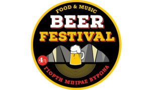 BEER FESTIVAL ATHENS GIORTI MPIRAS VIRONA