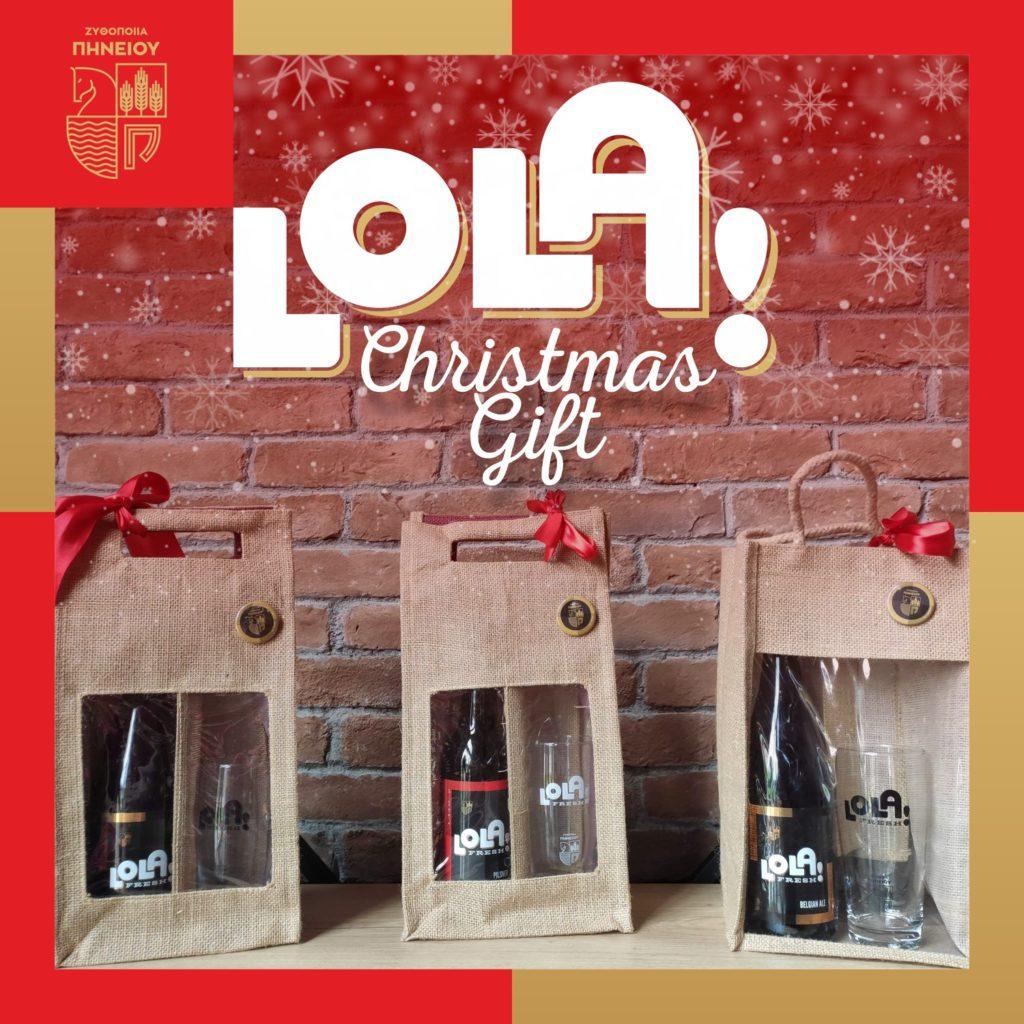 Lola Beer Christmas Gift - Χριστουγεννιάτικα επιχειρηματικά και προσωπικά δώρα